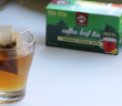 Coffee Tea